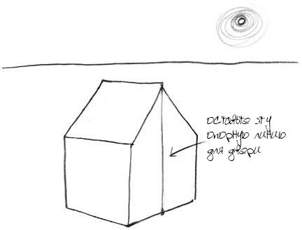 Как нарисовать домик 7