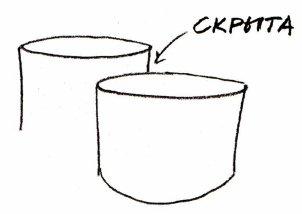 как нарисовать цилиндр (7)