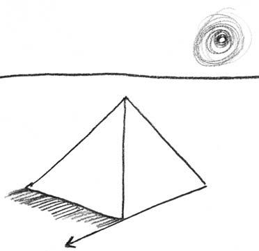 пирамиды 4