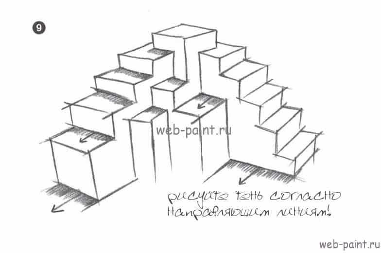 рисуем лестницу9