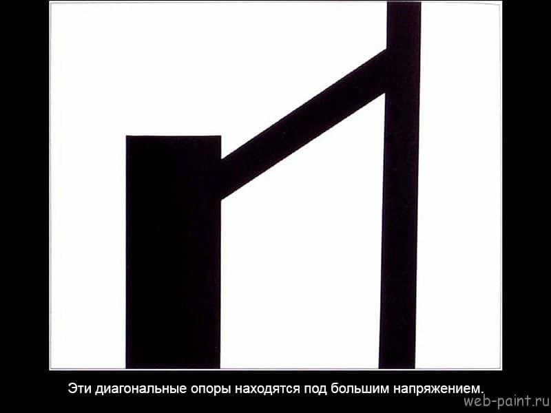 Нарисуй-это-на-русском-17-1