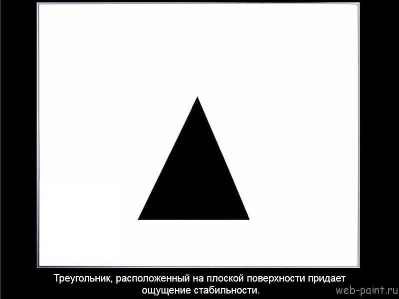 Нарисуй-это-на-русском-18-1