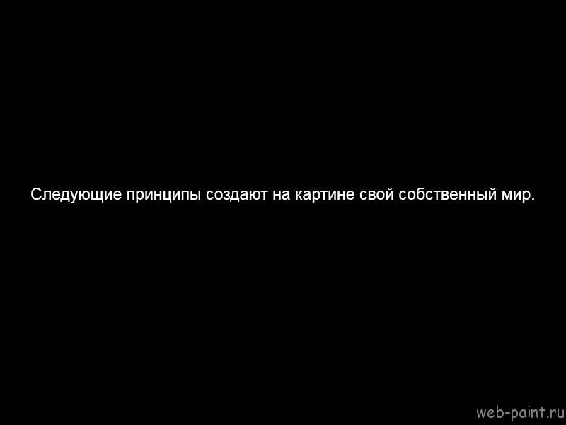Нарисуй-это-на-русском-22