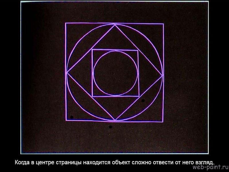 Нарисуй-это-на-русском-24