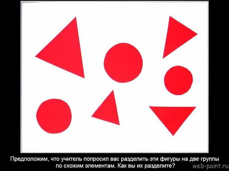 Нарисуй-это-на-русском-27-1