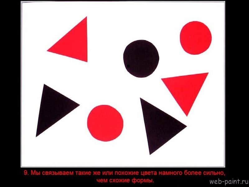 Нарисуй-это-на-русском-28