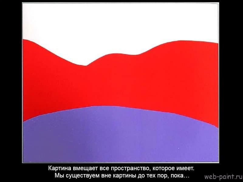 Нарисуй-это-на-русском-29-1