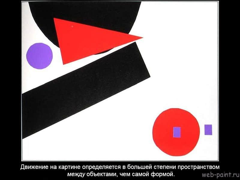 Нарисуй-это-на-русском-31
