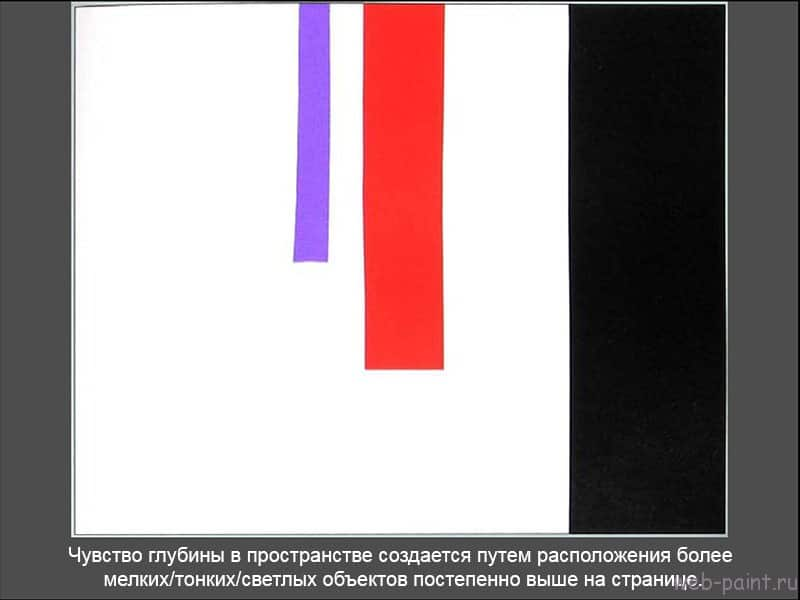 Нарисуй-это-на-русском-32