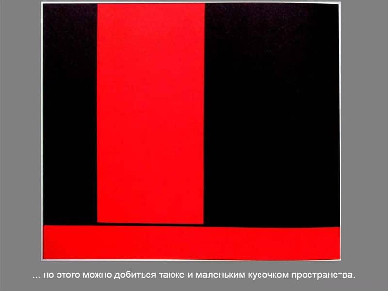 Нарисуй-это-на-русском-33-1