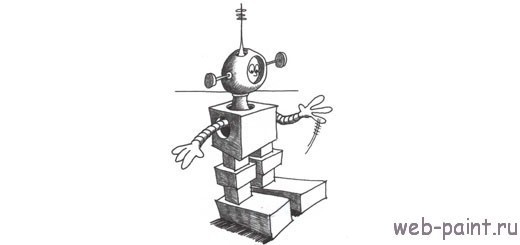 Робот-мини