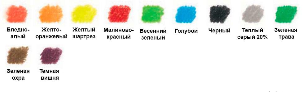 как-нарисовать-лягушку-цветными-карандашами-палитра