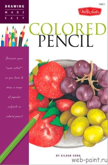 цветные карандаши уроки (1)