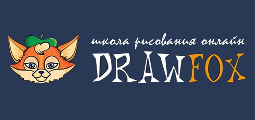 миниатюра-drawfox
