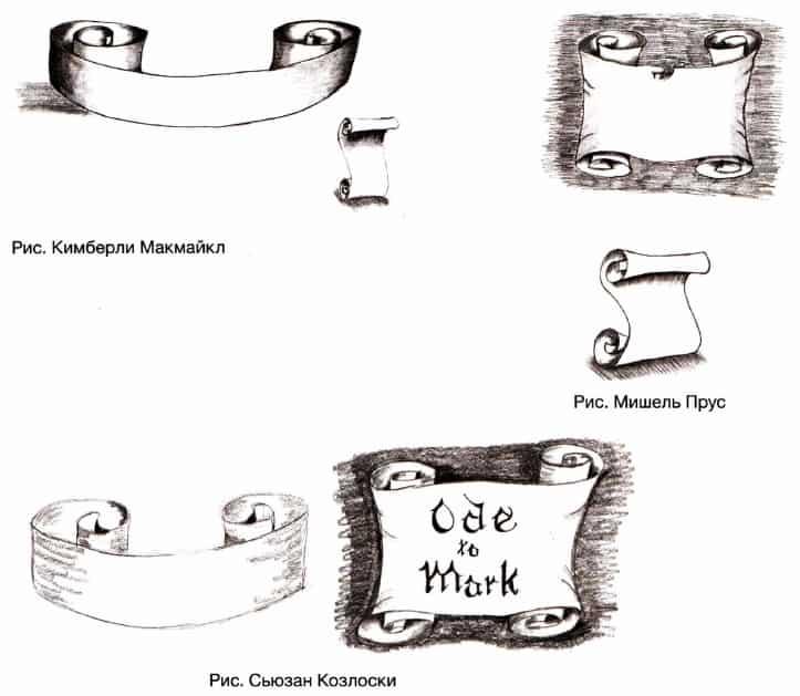 как нарисовать свиток (8)