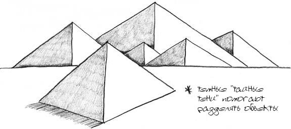 пирамиды 10