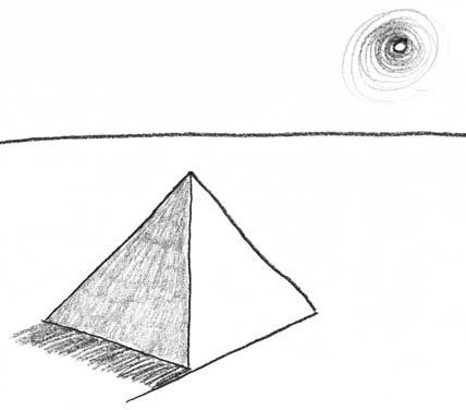 пирамиды 5