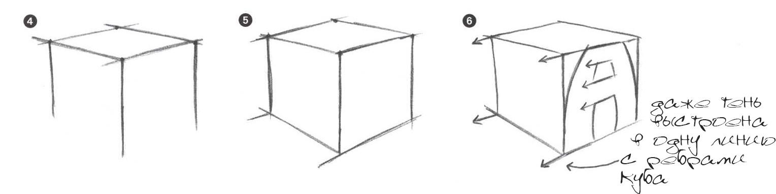 Урок 1.5. Буква «А» в блочном 3D стиле