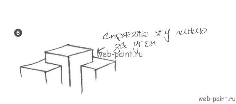 рисуем лестницу6