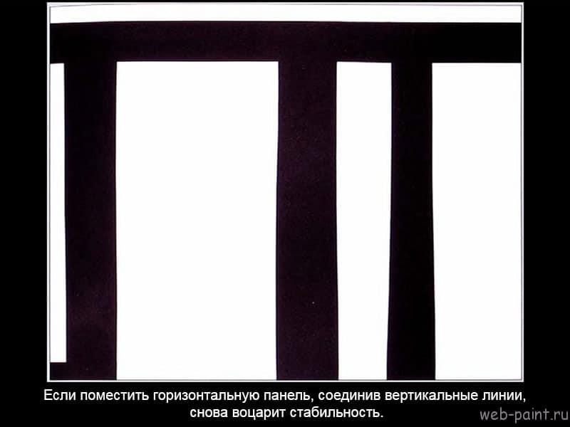 Нарисуй-это-на-русском-16