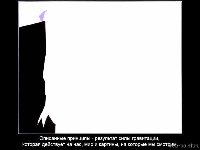 Нарисуй-это-на-русском-21-1