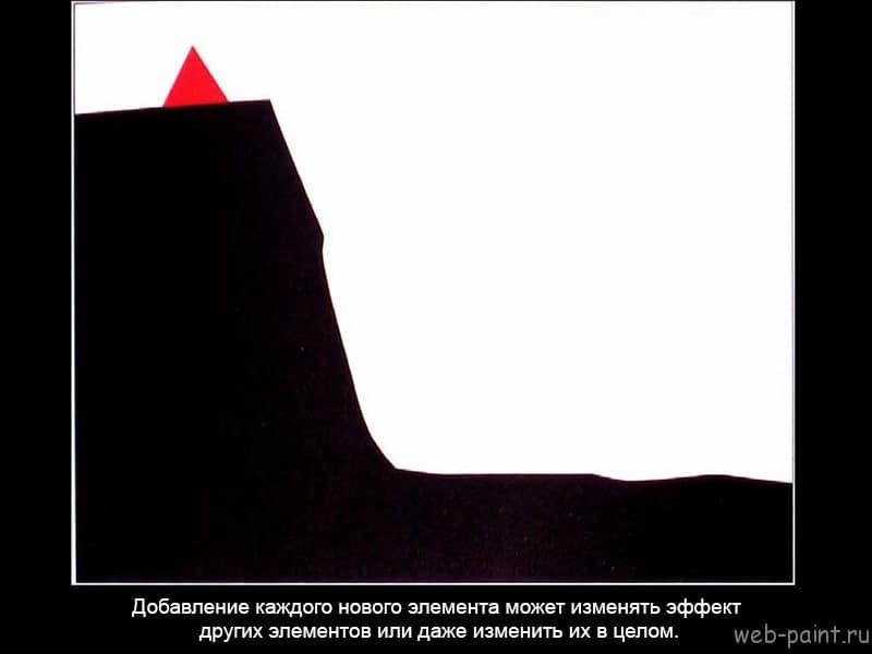 Нарисуй-это-на-русском-21