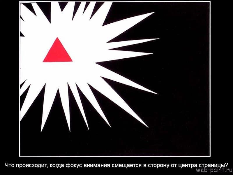 Нарисуй-это-на-русском-23