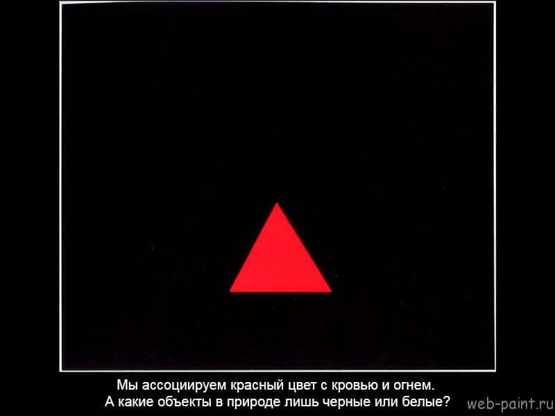 Нарисуй-это-на-русском-25