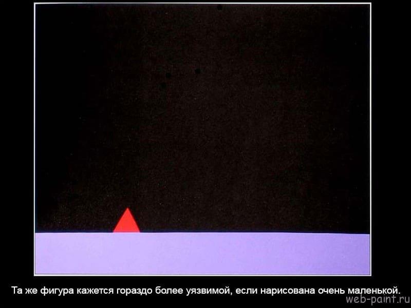 Нарисуй-это-на-русском-27