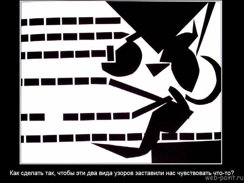 Нарисуй-это-на-русском-28-1