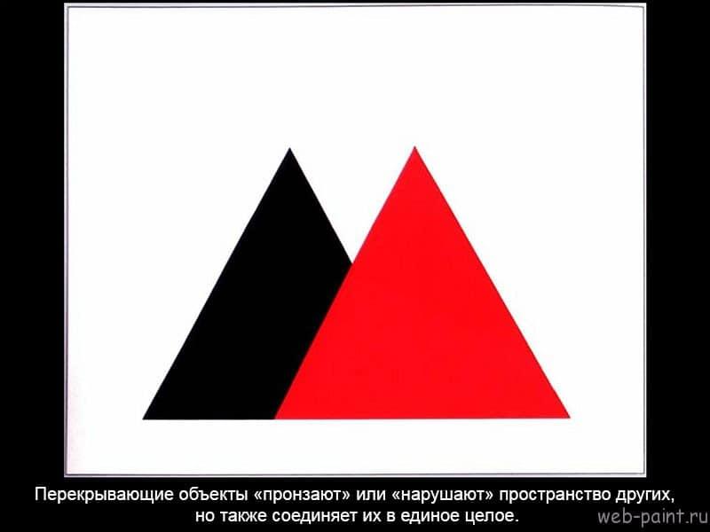 Нарисуй-это-на-русском-31-1