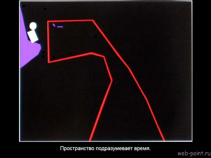 Нарисуй-это-на-русском-32-1