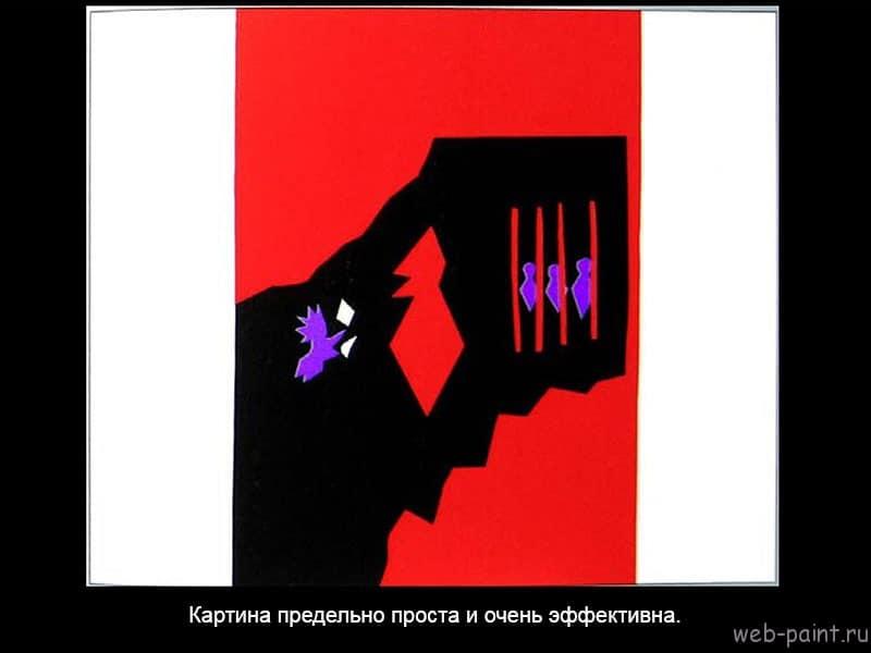 Нарисуй-это-на-русском-34