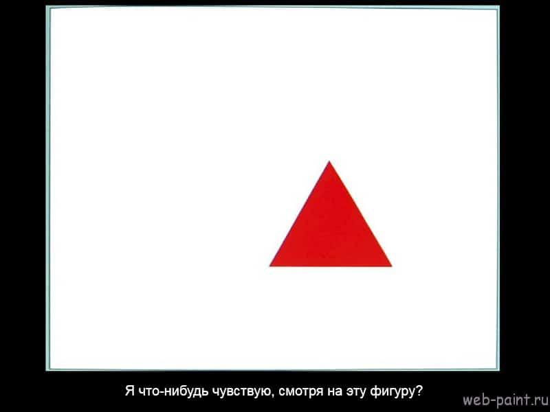 Picture this на русском 1-2