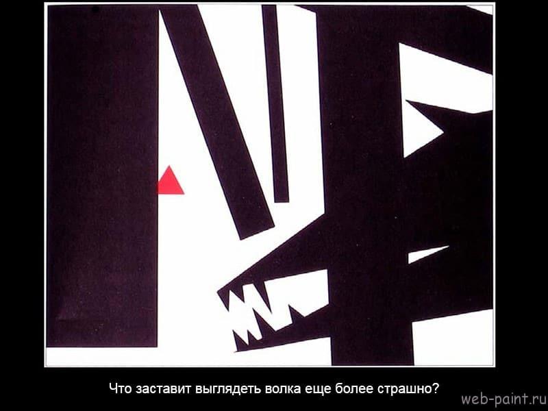 Picture-this-на-русском-10-1
