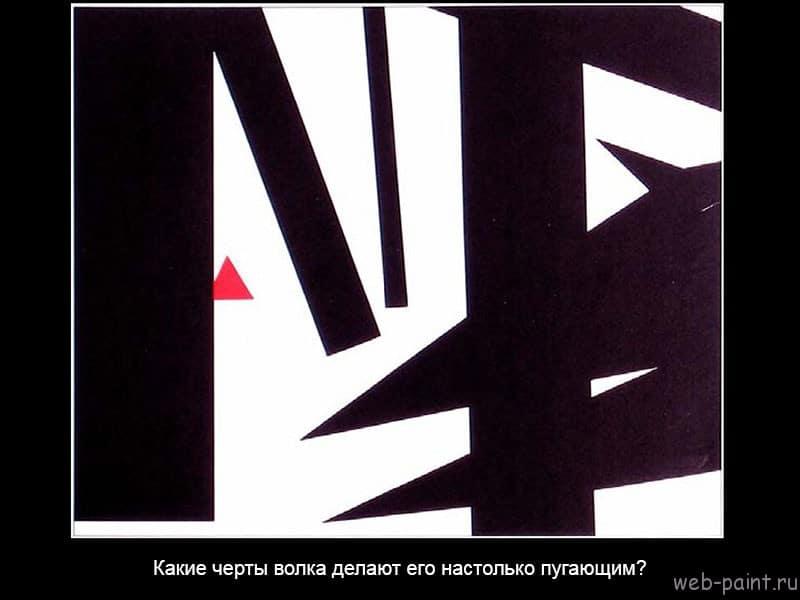 Picture-this-на-русском-10