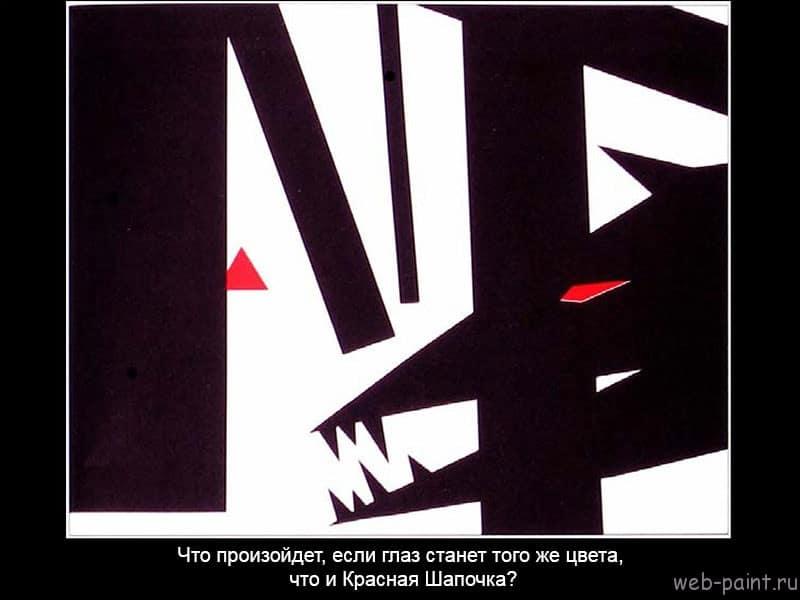 Picture-this-на-русском-11-1