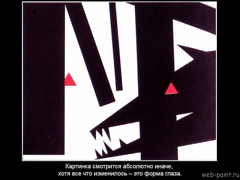 Picture-this-на-русском-12