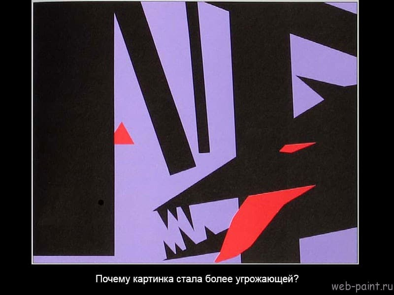 Picture-this-на-русском-13-1
