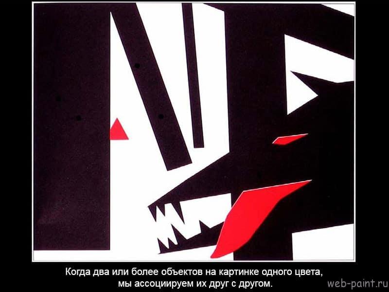 Picture-this-на-русском-13