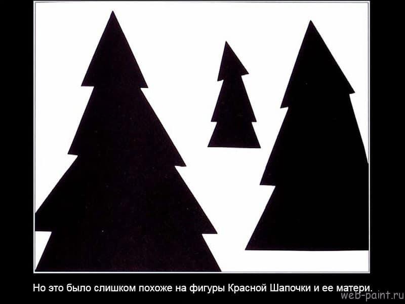 Picture-this-на-русском-4-1