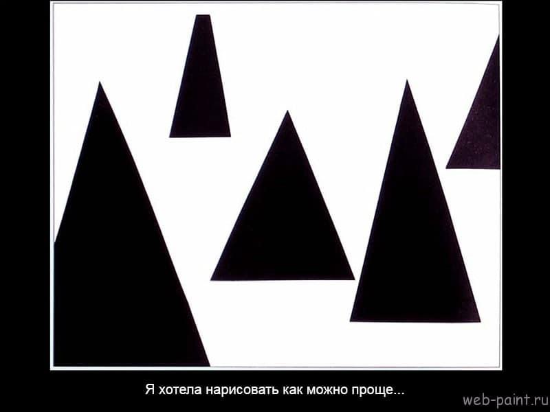 Picture-this-на-русском-4