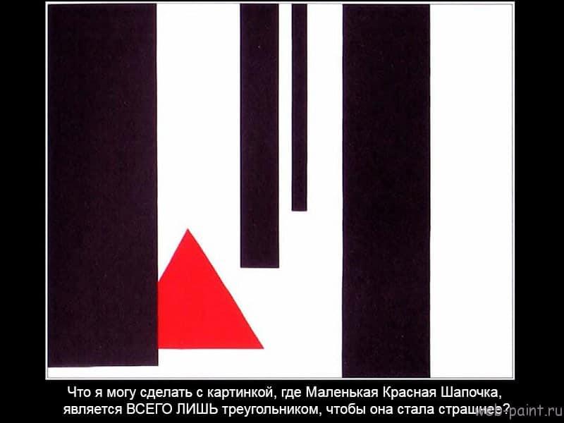 Picture-this-на-русском-5-1