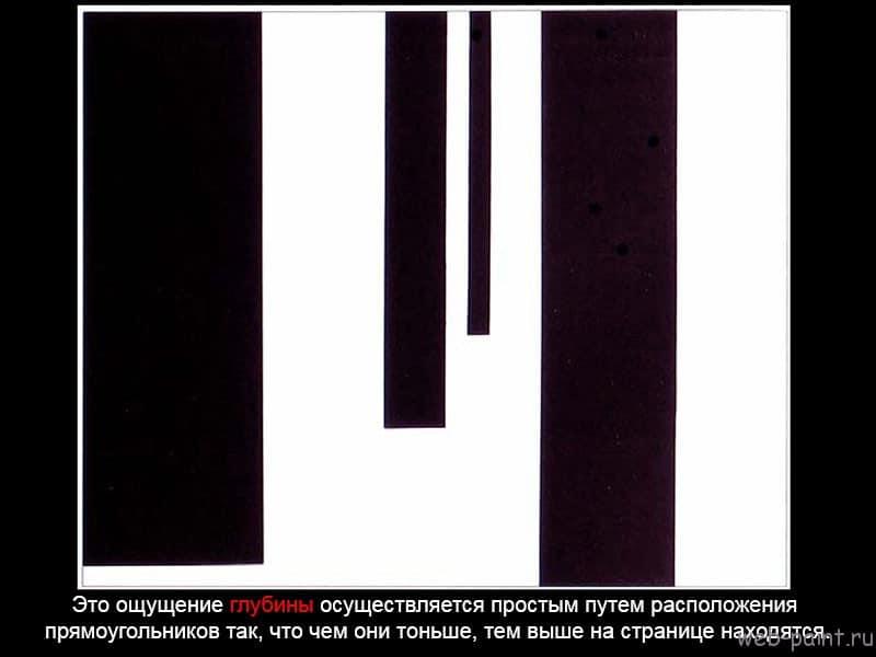Picture-this-на-русском-5