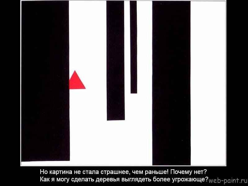 Picture-this-на-русском-7