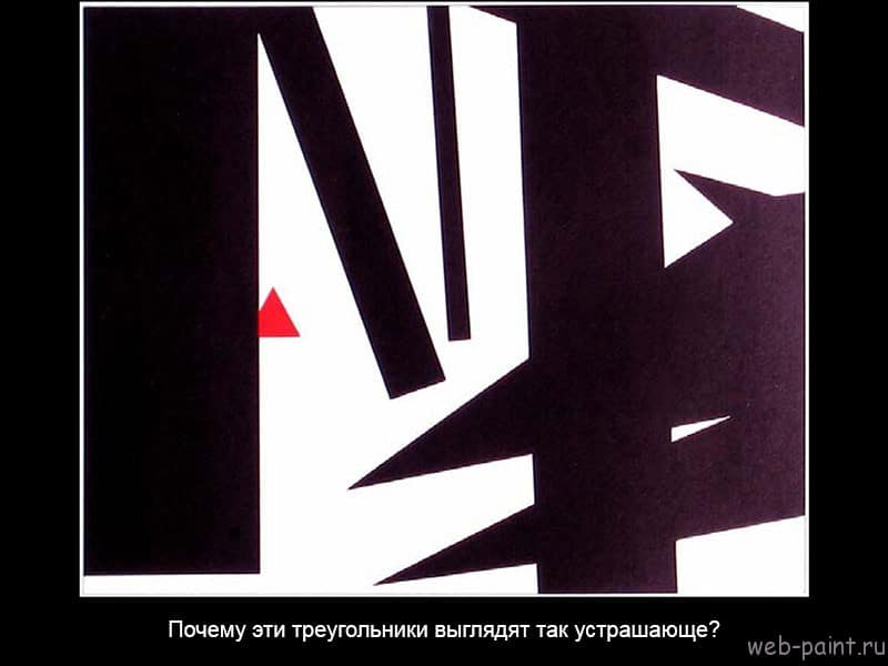 Picture-this-на-русском-8