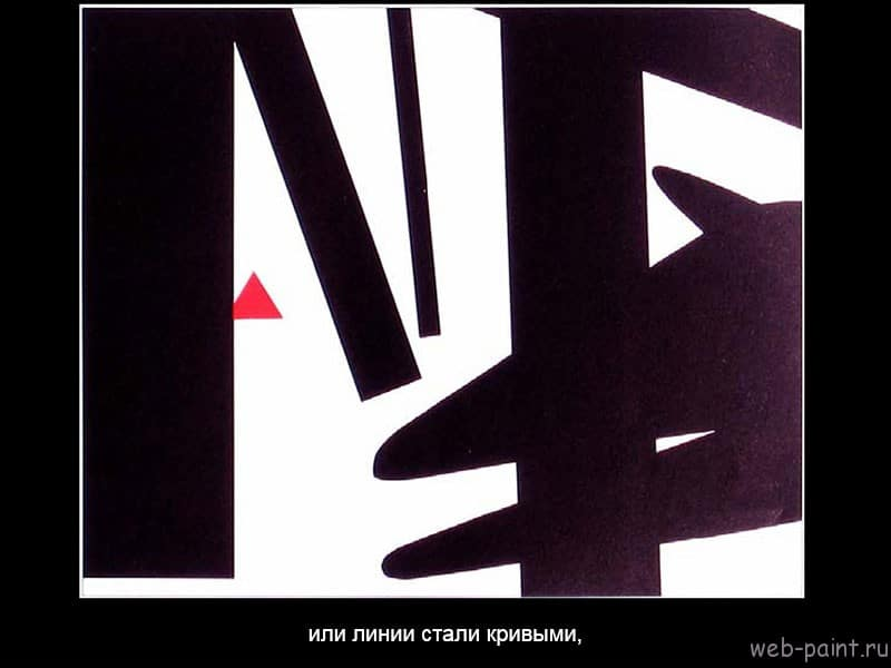 Picture-this-на-русском-9