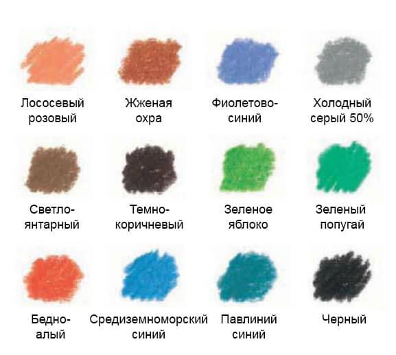 как-нарисовать-гнома-цветными-карандашами-палитра