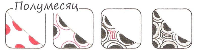 пример-танглов-пошагово